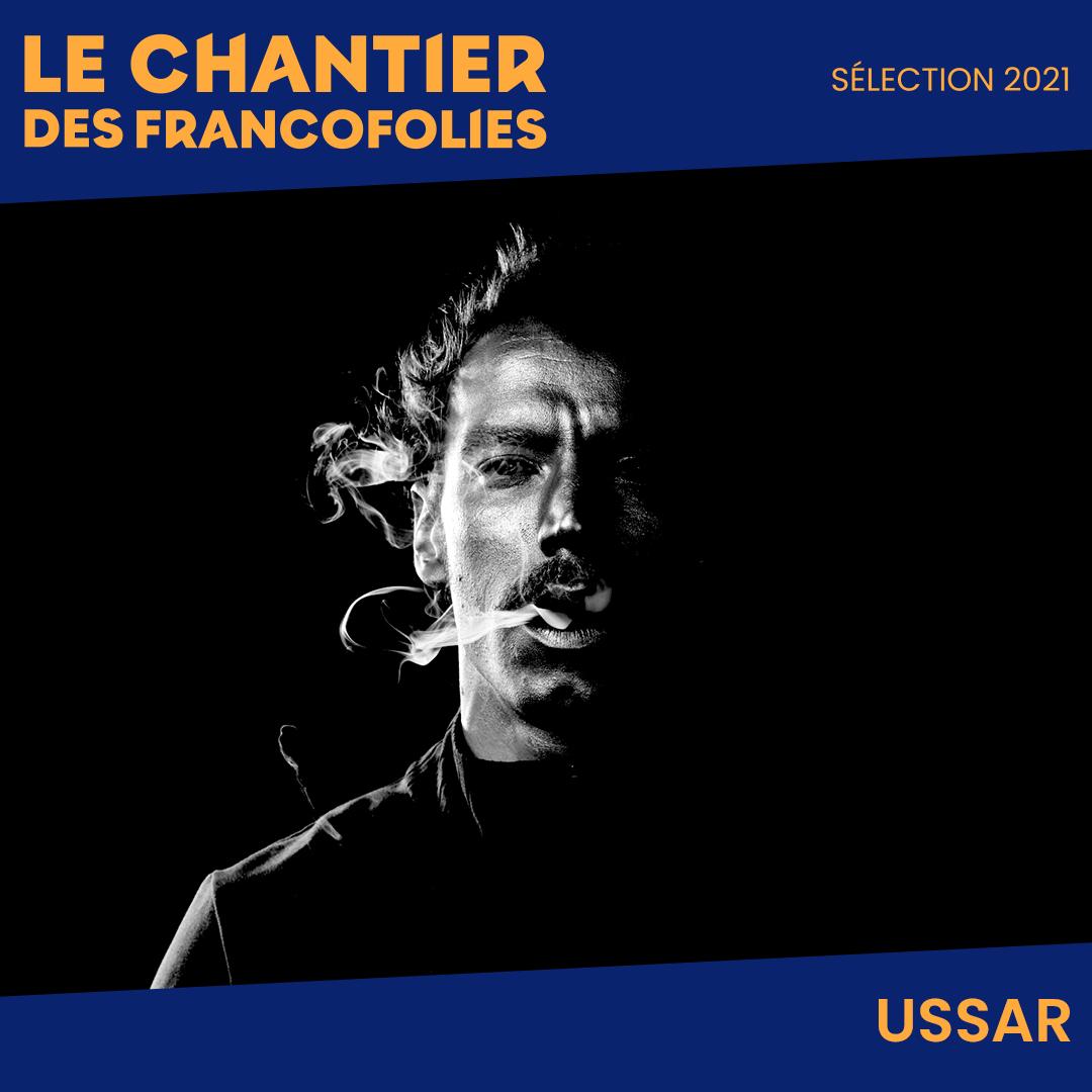 Ussar - Chantier des Francofolies - KAO magazine